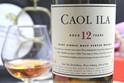 Bar-Restaurant-Lannion-Whisky-Caol-Ila