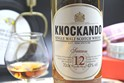 Bar-Restaurant-Lannion-Whisky-Knockando