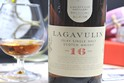 Bar-Restaurant-Lannion-Whisky-Lagavulin