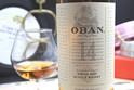 Bar-Restaurant-Lannion-Whisky-Oban