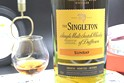 Bar-Restaurant-Lannion-Whisky-Singleton