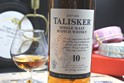Bar-Restaurant-Lannion-Whisky-Talisker
